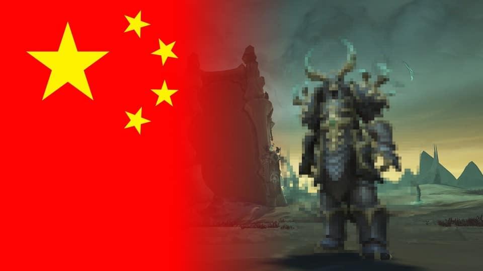 World of Warcraft Shadowlands China